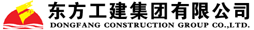 DONGFANG CONSTRUCTION GROUP CO.,LTD.